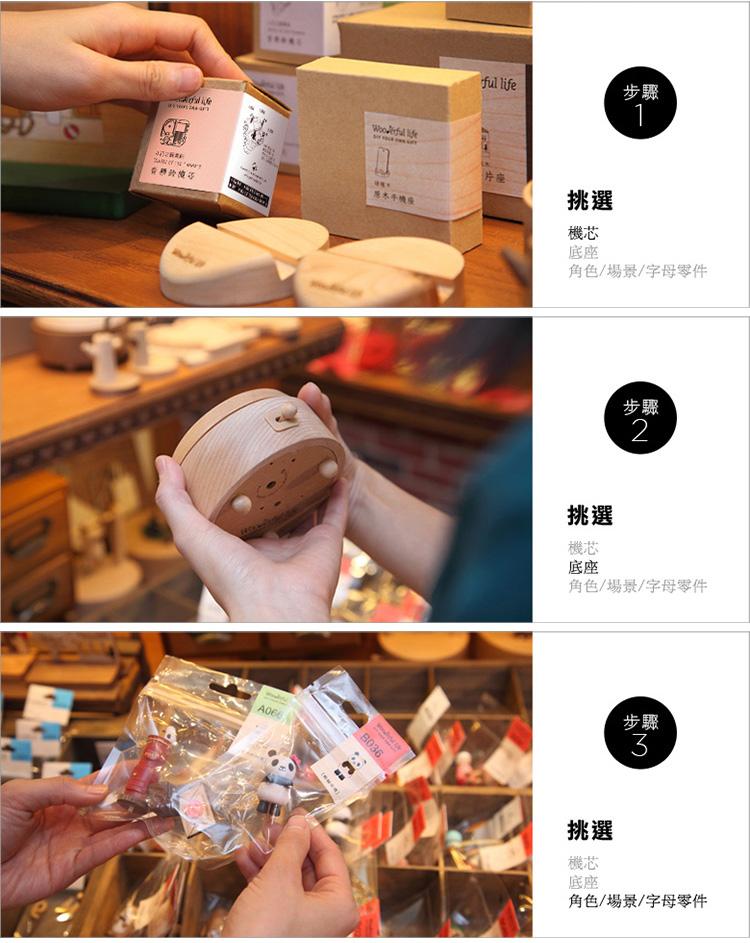 台湾Jeancard八音盒音乐盒