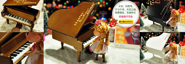 进口sankyo木质钢琴八音盒音乐盒 天空之城 精品创意七夕情人节创意礼物送男女友